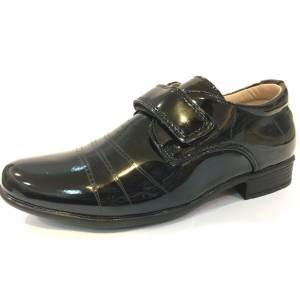 Туфли Tom.m Для мальчика 8561