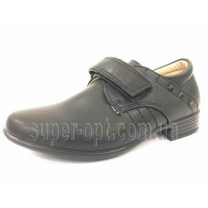Туфли Tom.m Для мальчика 8630