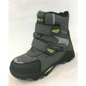 Ботинки Tom.m Для мальчика 8797C