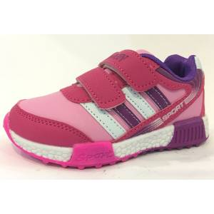 Кроссовки MXM Для девочки 8836_C