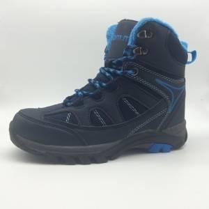 Ботинки Tom.m Для мальчика 8885D
