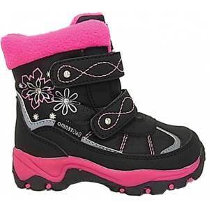 Термо обувь B&G Для девочки R20-199
