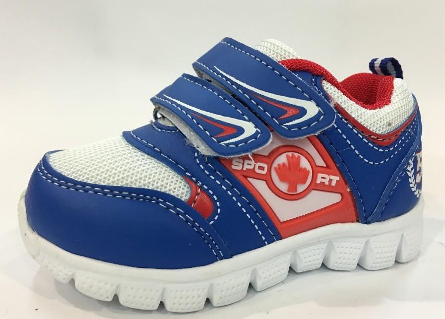 Кросівки Tom.m Для хлопчика 0598E