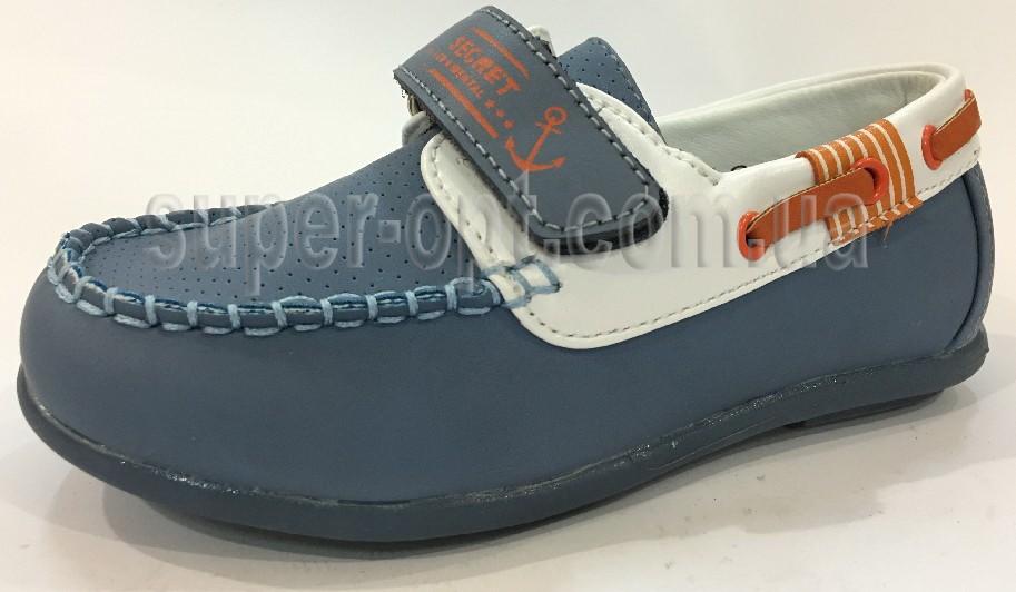 Туфлі Tom.m Для хлопчика 0621C