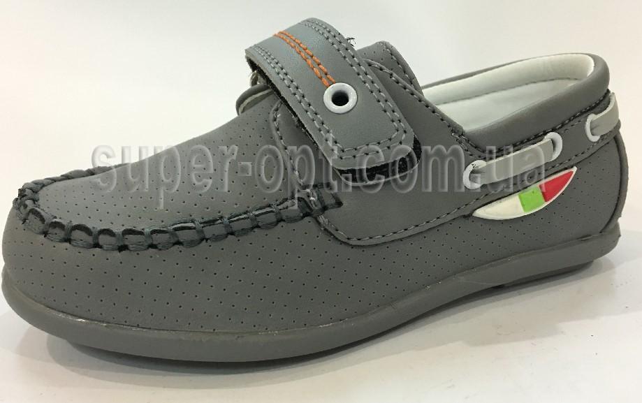 Туфлі Tom.m Для хлопчика 0623B
