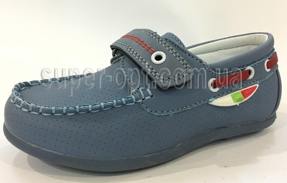 Туфлі Tom.m Для хлопчика 0623C