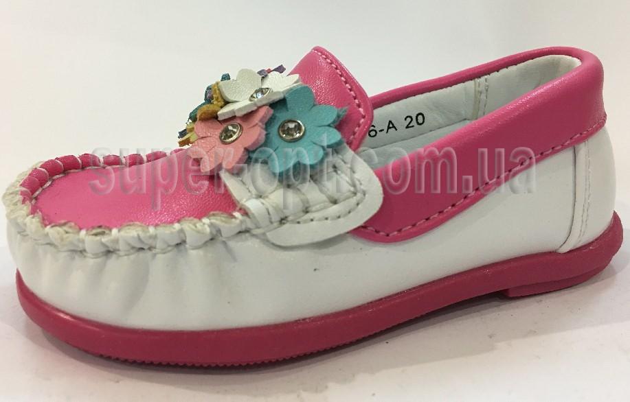 Мокасини Tom.m Для дівчинки 0636A