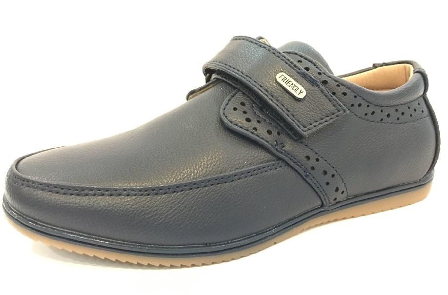 Туфлі Tom.m Для хлопчика 0809B