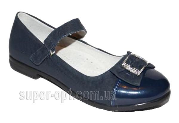 Туфлі BUDDY DOG Для дівчинки 136-H633-1