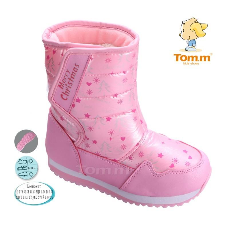 Черевики Tom.m Для дівчинки 1536C