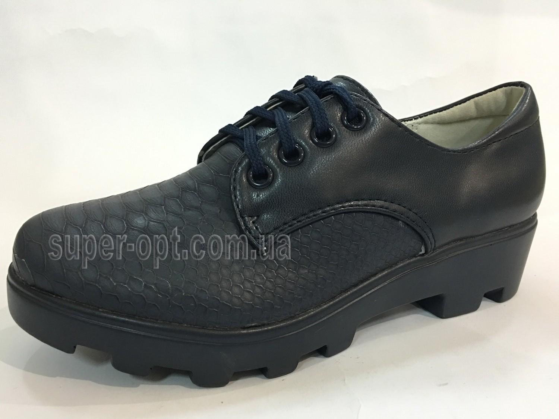 Туфлі Tom.m Для дівчинки 8302B