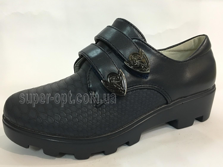 Туфлі Tom.m Для дівчинки 8303B