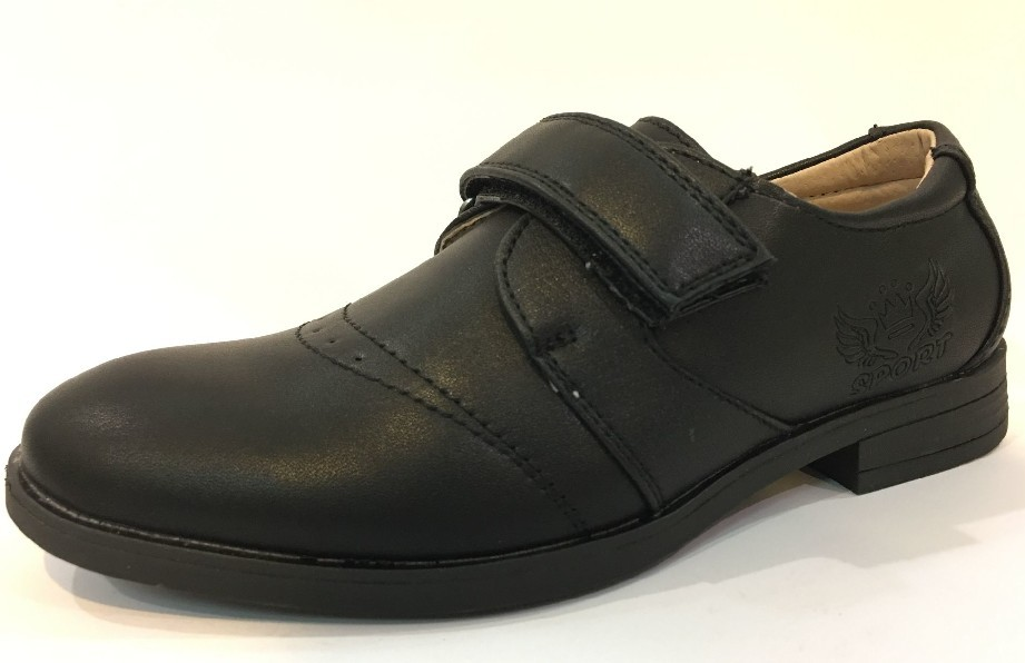 Туфлі Tom.m Для хлопчика 8530