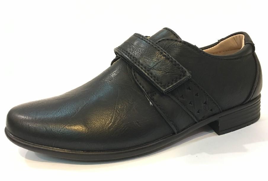 Туфлі Tom.m Для хлопчика 8559