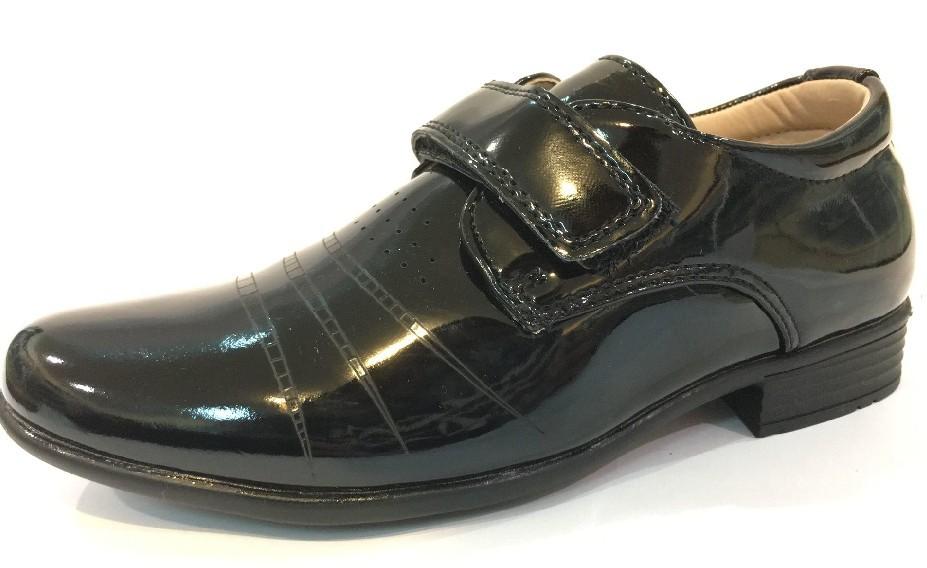 Туфлі Tom.m Для хлопчика 8561