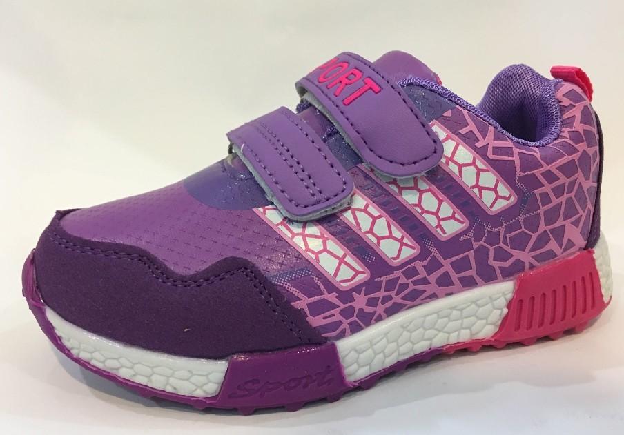 Кросівки MXM Для дівчинки 8806_D