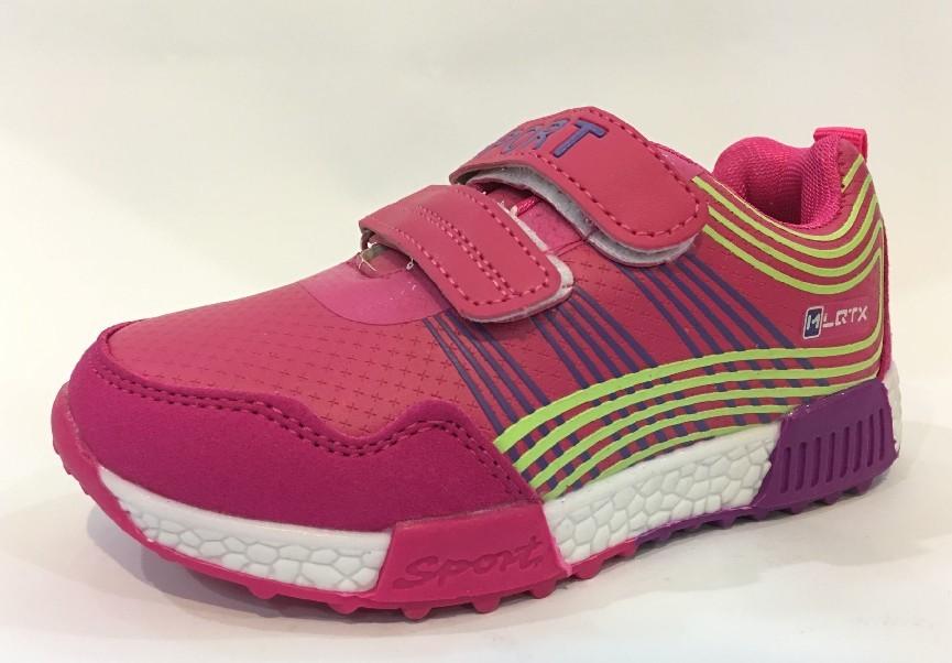 Кросівки MXM Для дівчинки 8807_A