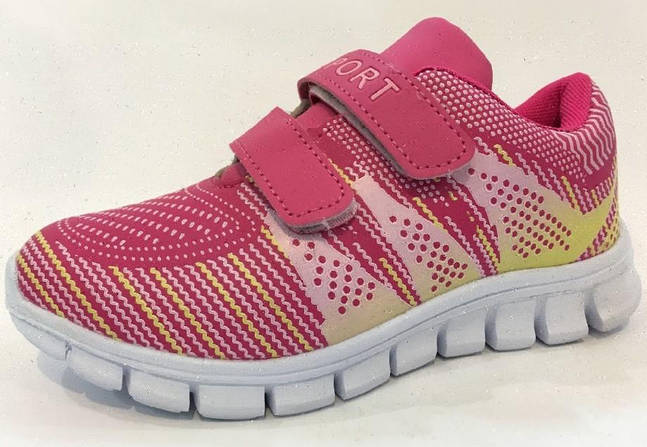 Кросівки MXM Для дівчинки 8808A