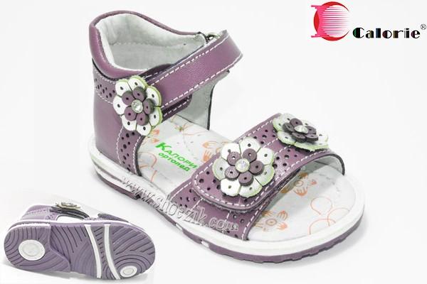 Босоніжки Калорія Для дівчинки A961-12ZM