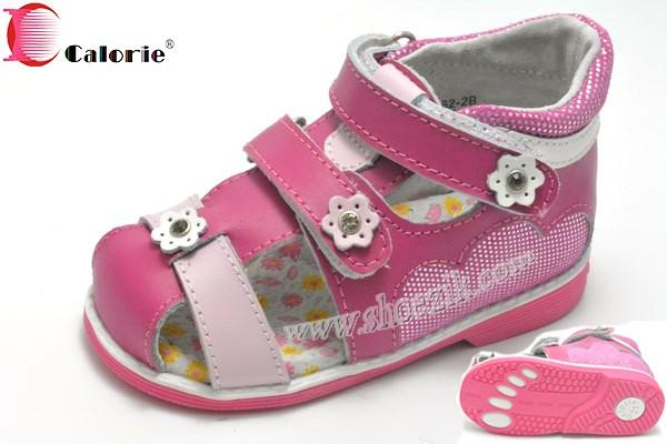 Босоніжки Калорія Для дівчинки A962-2B