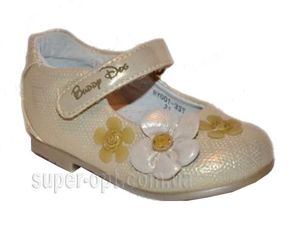 Туфлі BUDDY DOG Для дівчинки BY001-33T-1