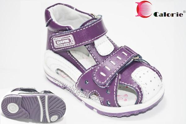 Босоніжки Калорія Для дівчинки HC2002-1SM
