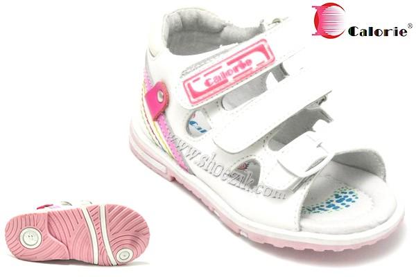 Босоніжки Калорія Для дівчинки HC2002-3B