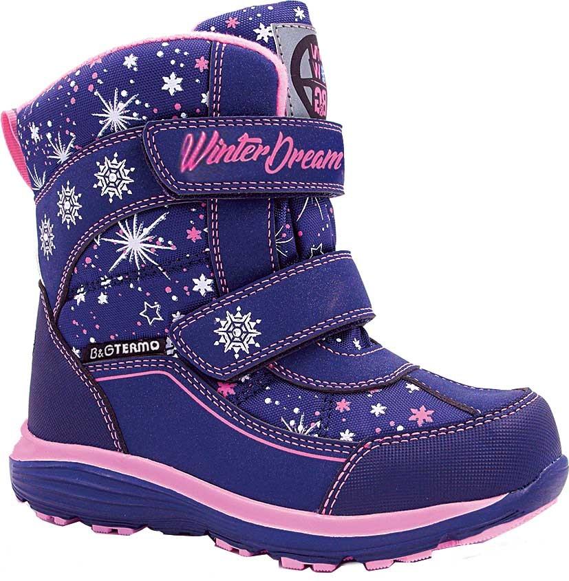 Термо взуття B&G Для дівчинки HL209-814