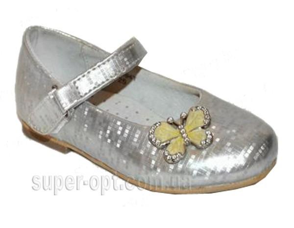 Туфлі BUDDY DOG Для дівчинки LW-394T