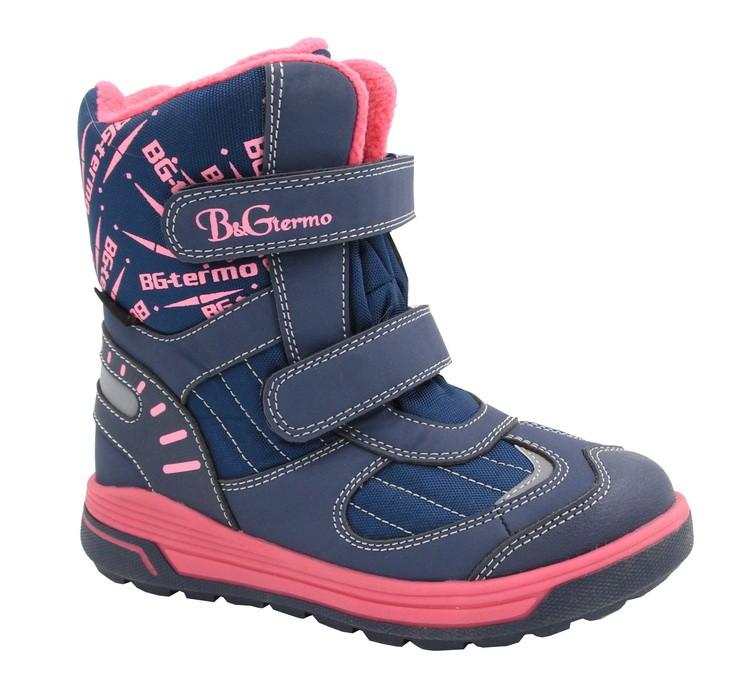 Термо взуття R191-1204F
