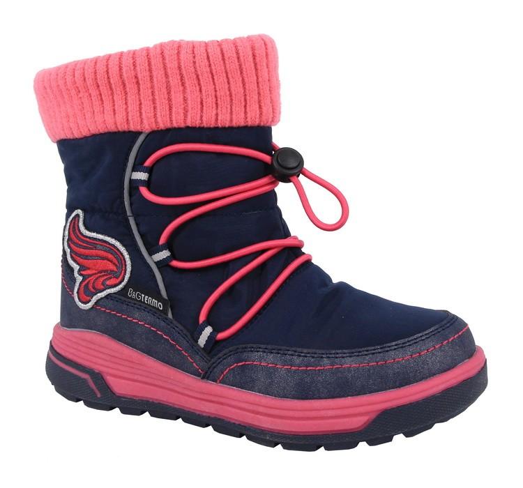 Термо взуття R191-1206N