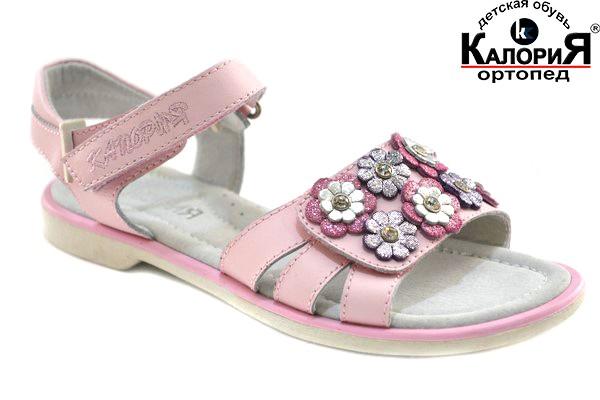 Босоніжки Калорія Для дівчинки T008-46F