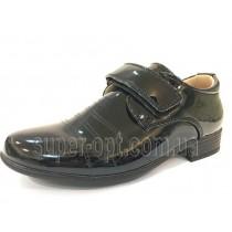 Туфлі Tom.m Для хлопчика 8635