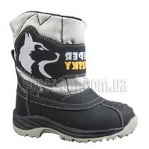 Чорно-сірі термо-черевики B&G для хлопчика R161-3198-2