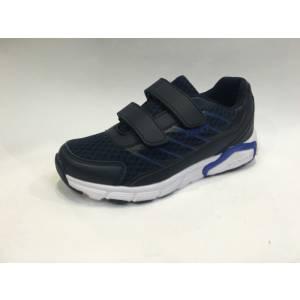 Кросівки Tom.m Для хлопчика 0141C
