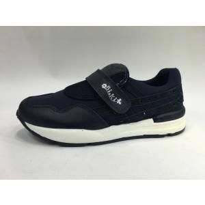 Кросівки Tom.m Для дівчинки 0471B