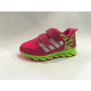 Кросівки Tom.m Для дівчинки 0523A