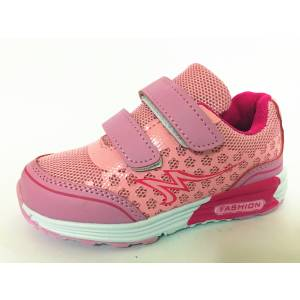 Кросівки Tom.m Для дівчинки 0530A