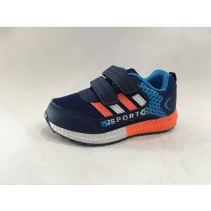Кросівки Tom.m Для хлопчика 0531B
