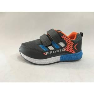 Кросівки Tom.m Для хлопчика 0531E