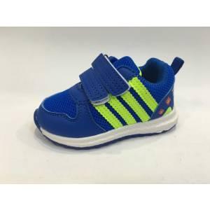 Кросівки Tom.m Для хлопчика 0536B