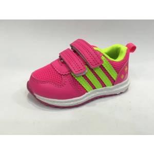 Кросівки Tom.m Для дівчинки 0536F