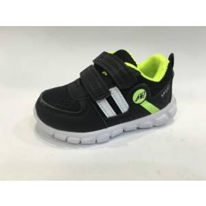 Кросівки Tom.m Для хлопчика 0537G
