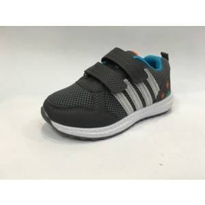 Кросівки Tom.m Для хлопчика 0538C