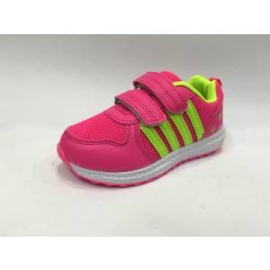 Кросівки Tom.m Для дівчинки 0538F
