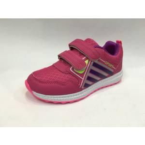 Кросівки Tom.m Для дівчинки 0539F