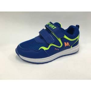 Кросівки Tom.m Для хлопчика 0540B