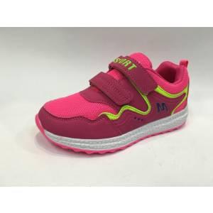 Кросівки Tom.m Для дівчинки 0540F
