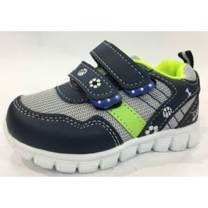 Кросівки Tom.m Для хлопчика 0599B