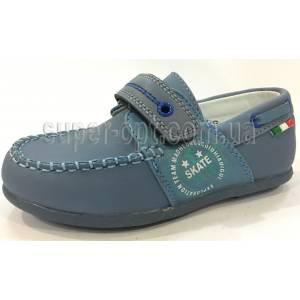 Туфлі Tom.m Для хлопчика 0625C
